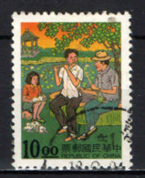 TAIWAN - 1994 - Life In The Countryside: Playing Musical Instruments - USATO - 1945-... Repubblica Di Cina