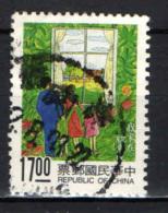 TAIWAN - 1993 - Children's Painting - USATO - 1945-... Repubblica Di Cina