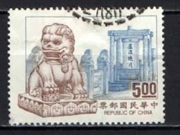 TAIWAN - 1992 - Stone LionofLugouqiao - USATO - 1945-... Repubblica Di Cina