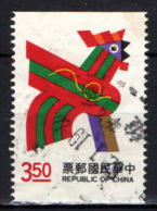 TAIWAN - 1992 - New Year 1993 (Year Of The Rooster) - USATO - 1945-... Repubblica Di Cina