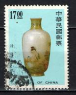 TAIWAN - 1992 - Glassware Decorated With Enamel - Vase - Tutoring Scene - USATO - 1945-... Repubblica Di Cina