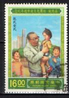 TAIWAN - 1989 - Pres. Chiang Ching-kuo (1910-88) With Children - USATO - 1945-... Repubblica Di Cina