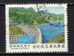 TAIWAN - 1987 - Hsintien Stream,reservoir - USATO - 1945-... Repubblica Di Cina