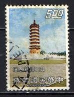 TAIWAN - 1984 - MONUMENTO - USATO - 1945-... Repubblica Di Cina