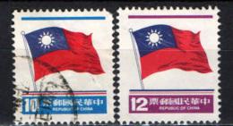 TAIWAN - 1978 - FLAGS - BANDIERE - USATI - 1945-... Repubblica Di Cina