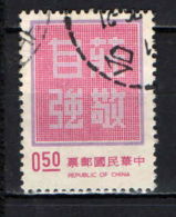 """TAIWAN - 1972 - """"Dignity With Self-reliance"""" - USATO - 1945-... Repubblica Di Cina"""
