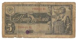 BILLET - 5 RUBLE (Russie, Bank CCCP) 1938. - Russie