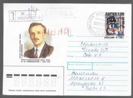 Enveloppe Affranchissement à L'effigie CH. DE GAULLE CROIX DE LORRAINE - J. GREIFENBERGERIS LITUANIE PARTIE COMMUNIST - 1923-1991 USSR