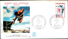 14111a)F. D.C  Cinquantenaire De La Federation Francaise-d'athletisme 11-9-70 - 1970-1979
