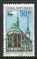 CZECH REPUBLIC 2000 Brno Exhibition 50 Kc Used Simgle Ex Block.  Michel 244 - Repubblica Ceca
