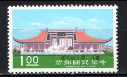 TAIWAN - 1975 - Sun Yat-se Memorial Hall, Taipei - MNH - 1945-... Repubblica Di Cina