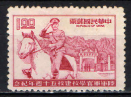 TAIWAN - 1974 - Pres. Chiang  And Gate Of Whampoa Military Academy - MNH - 1945-... Repubblica Di Cina