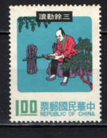 TAIWAN - 1974 - Folk Tales - MH - 1945-... Repubblica Di Cina