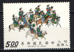 TAIWAN - 1972 - Guards With Flags, Fans & Spears - MNH - 1945-... Repubblica Di Cina