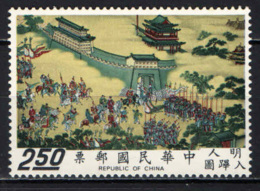 TAIWAN - 1969 - Emigrant Farm Family In Oxcart - MNH - 1945-... Republiek China