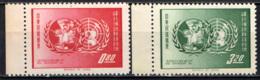 TAIWAN - 1962 - 15th Anniv. Of UNICEF - SENZA GOMMA - 1945-... Repubblica Di Cina