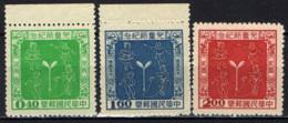 TAIWAN - 1956 - Children's Day, Apr. 4, 1956 - SENZA GOMMA - 1945-... Repubblica Di Cina