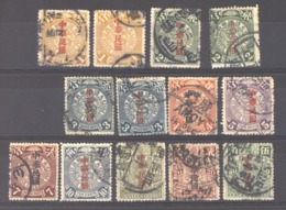 Chine  :  Yv  84...94   (o)  13 Valeurs - Used Stamps