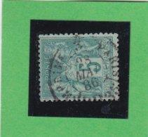 SAGE N° 75 TYPE IIB   - CACHET A DATE  PARIS / IMPRIMES  PP 35 - 28 MAI 1886- REF 1602 - 1876-1898 Sage (Type II)