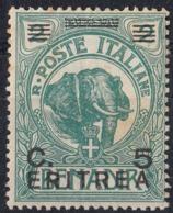 ERITREA, COLONIA ITALIANA - 1922 - Yvert 55, Nuovo MH. - Eritrea