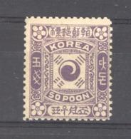 Corée   :   Yv  9  (*) - Corea (...-1945)