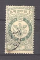 Corée   :   Yv  37    (o) - Corea (...-1945)