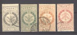 Corée   :   Yv  35...39    (o)   4 Valeurs - Corea (...-1945)