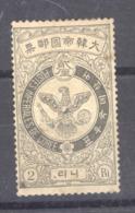 Corée   :   Yv  35    * - Corea (...-1945)