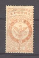 Corée   :   Yv  38    * - Corea (...-1945)