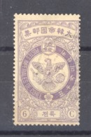 Corée   :   Yv  41   (*) - Corea (...-1945)