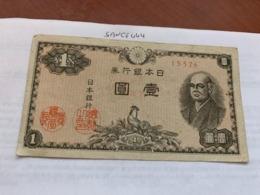 Japan 1 Yen Banknote 1946 - Japan