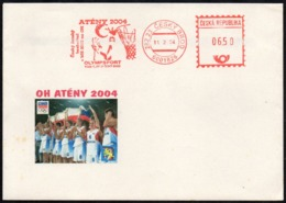 CZECH REPUBLIC CESKY BROD 2004 - METER / EMA - OLYMPIC GAMES ATHENS 2004 - BASKETBALL - Pallacanestro