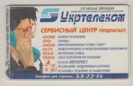 UKRAINE 1998 LUGANSK SERVICE CENTRE - Ukraine