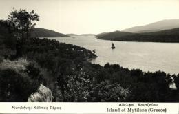Greece, LESBOS MYTILENE METELIN, Panorama (1950s) Real Photo - Griechenland