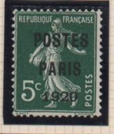 PREOBLITERES - 1920 / 22 - Type  Semeuse -  Surchargés ( Série Complète ) - Precancels