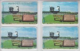 UKRAINE 1998 MONUMENT KIEV FOUNDERS KYI SHCHEK KHORYV LYBID 4 DIFFERENT CARDS - Ukraine