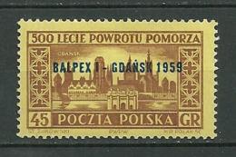 POLAND MNH ** 983 Exposition Internationale à GDANSK  BALPEX - 1944-.... Republik