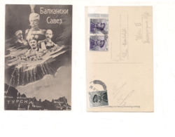 FB182 POSTCARD SERBIA MONTENEGRO 1913 STAMP MARK BEOGRAD Typcka Reali - Serbia