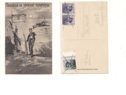 FB183 POSTCARD SERBIA MONTENEGRO 1913 STAMP Militar  Nave Ship - Serbia