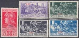 COO, ISOLE ITALIANE DELL'EGEO - 1930 - Serie Completa Di 5 Valori Nuovi MH/MNH: Unificato 12/16. - Ägäis (Coo)