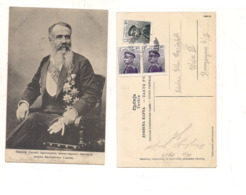 FB185 POSTCARD SERBIA MONTENEGRO 1913 STAMP Reali  Beograd Mark - Serbia