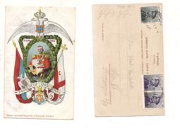 FB186 POSTCARD SERBIA MONTENEGRO 1913 STAMP Reali  Beograd Mark - Serbia