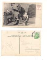 FB190 POSTCARD SERBIA MONTENEGRO 1913 STAMP Case Reali Umor Beograd Mark - Serbia