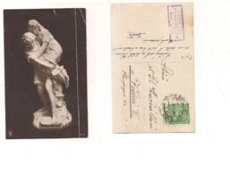 FB207 POSTCARD CSSR REPUBBLICA CECA ANNULLO 1913  POROTIN BOROTIN COLLETTORIA  E AMBULANT - Storia Postale