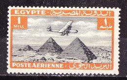 Egitto 1933- Posta Aerea -Nuovo MLH - Egypt