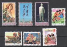 China , 1975 - 1977 , 7 Postfrische Marken - 1949 - ... Volksrepublik