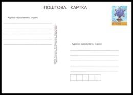 UKRAINE 2004. (4-3500). NON-ILLUSTRATED. Postal Stationery Stamped Card. Unused Mint - Ukraine