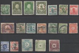 China Und Korea , Lot Mit Alten Marken - Unused Stamps