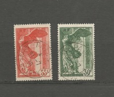 FRANCE COLLECTION  LOT  No 4 2 0 7 2 - France