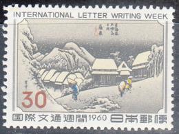 JAPAN   SCOTT NO. 704    MINT HINGED    YEAR  1960 - 1926-89 Emperor Hirohito (Showa Era)